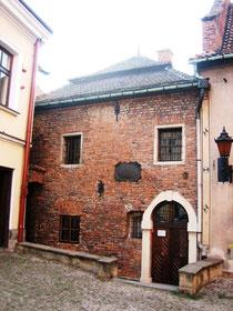 タルヌフの司教区博物館