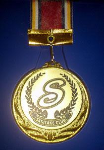 卒部記念メダル