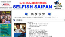 Selfish Saipan Home Page