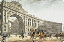 Генеральный штаб арка