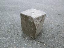 札幌軟石です