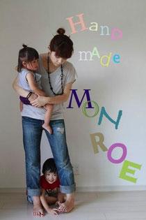 http://ameblo.jp/monroe-cafe/