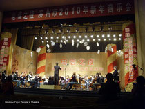 Binzhou / People´s Theater