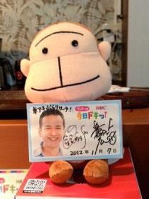 HBCテレビ もんすけ 小橋さんと卓田さんのサイン頂きました。