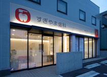 和泉市すぎやま歯科駐車場