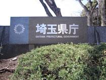 埼玉県庁・農林部長室・木製内窓・MOKUDUO・モクデュオ・取付・設置