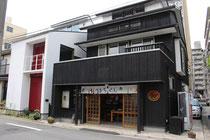 街弁&街弁Ⅱ 南勇三・杉坂建築事務所