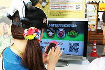 北海道放送 聞き耳app HBC
