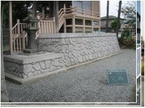 森島神社基礎改修工事