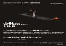 db-ll-bass in Tokyo flyer