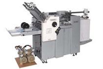 正栄機械製作所 コンパクト47-2(2枚羽)