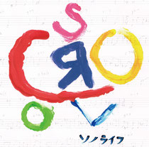 1st Album 「COLORS」