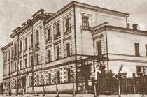 Здание Арзамасского училища, где учился Аркадий Голиков с 1914 по 1918 год. Фотография 1951 года