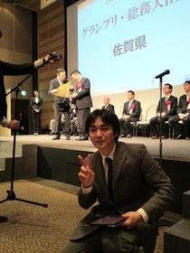 グランプリの佐賀県。知事とともにプレゼンターをつとめた円城寺雄介さん!