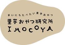 毎日たべたい里芋おやつ研究所IMOCOYA