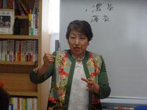 篠原美和子講師