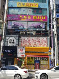 釜山不動産業界廃業が続く夜遊び業界も