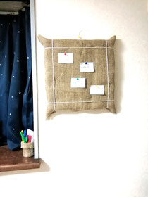 A memo board made by me