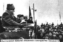 Выступление Василенко Г.В.