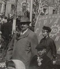 Синицын Ю.Р. на демонстрации
