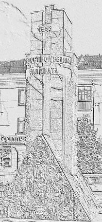 Памятник первостроителям Салавата