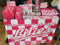 東京野球ブックフェア2016