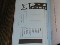 『屋上野球』Vol.3