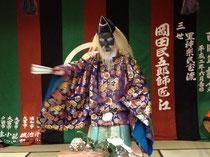 金刀比羅宮東京分社十日祭