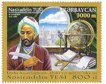 Timbre d'Azerbaïdjan à l'effigie de Din al-TUSI, (Miller, 2009)