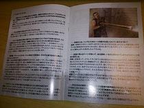 玄田さんらによる吹替の解説書。これ( ・∀・)イイ!!