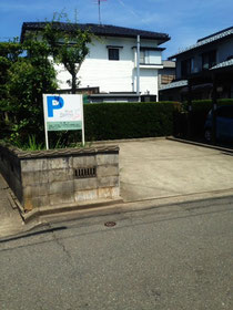 駐車場 西側