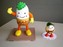 おらが町の里芋をイメージ 『ほっこりん』