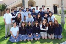 アメリカ 留学 カリフォルニア 高校