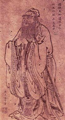 Wu Daozi (685-758) 吳道子