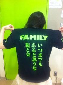 後半MCで話題になった、みぃちゃんのTシャツに書かれた言葉