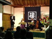 長澤酒造コンサート