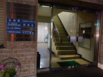 傍島ビルの入口