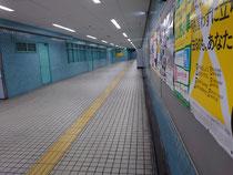改札を出て左へ曲がった廊下のシーン