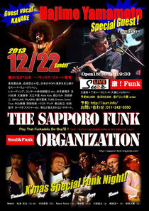 The Sapporo Funk Organizaition-2013.12.22 Xmas LIVE Guest 山本一