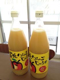 岩本農園さんのリンゴジュース