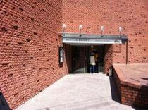 長谷川町子美術館入口