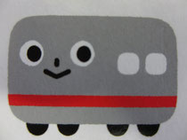 『東急バスで出かける沿線散歩』人文社、2011年、裏表紙より引用