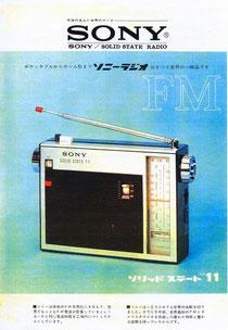SONYラジオカタログ 昭和42年