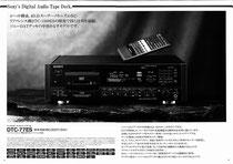 SONY DTC総合カタログより ©SONY CORP. 1991.6