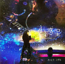 2nd Album  小惑星