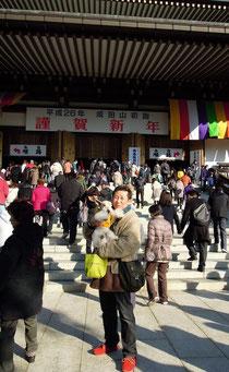 何と、成田山新勝寺は空いていた!