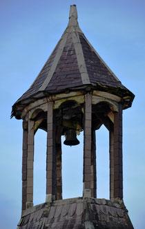 Chapelle du château de Fréchencourt