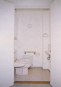 バリアフリートイレ車椅子トイレ札幌市手稲