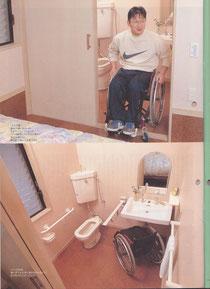 車椅子トイレ札幌市手稲区