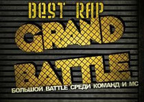BestRap - Grand Battle
